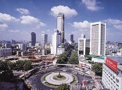 Nanjing